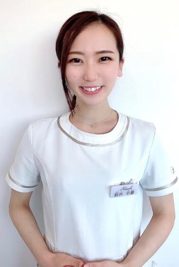 若井 千夏
